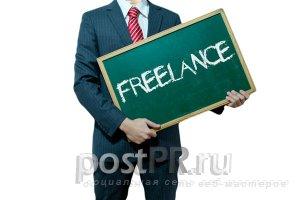 Как фрилансеру заработать больше, работая меньше?
