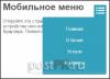 Все публикации пользователя webodyssey info - Портал postPR.ru: анонсы, новости, инструменты для вебмастеров, форум
