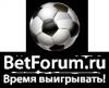 Спортивные форумы с оплатой