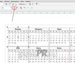Как сделать календарную сетку своими руками