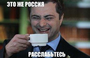 Единый ресурс c данными о гражданах России