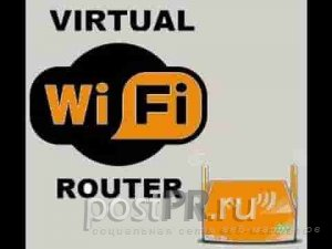 Создание сети Wi-Fi с помощью приложения VIRTUAL ROUTER PLUS