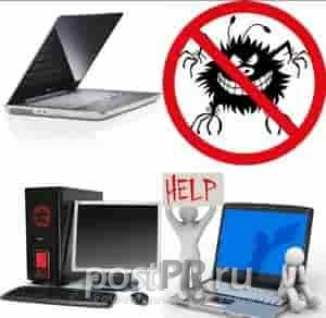 Непонятные проблемы с компьютером.