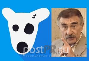 Как пригласить людей в группу ВКонтакте?