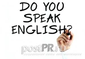 Навигация по статьям← Назад  Предлоги после глаголов в английском языке