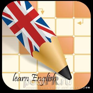 Род существительных в английском языке