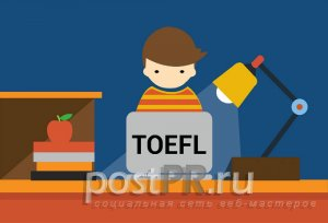 TOEFL vocabulary. Mathematics