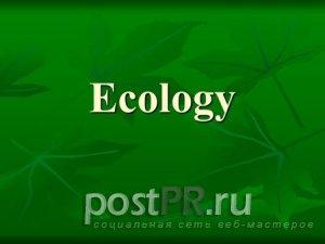 Слова на тему экология на английском языке с переводом