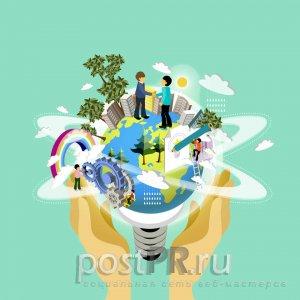 Устойчивое развитие на английском