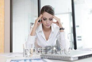 Как снять нервное напряжение: советы на каждый день