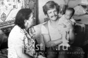 Мужчина усыновил брошенного ребенка, и о нем узнал весь СССР
