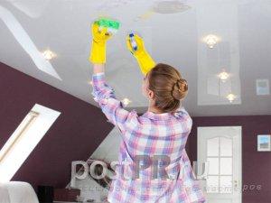 Как почистить натяжные потолоки, не повреждая их