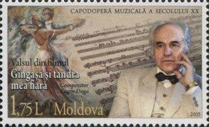 Какую музыку ЮНЕСКО признала шедевром 20 века?