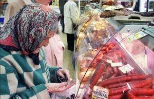 Заплати за старика. Новая акция в поодержку нищих