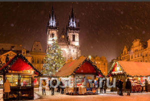 Куда лучше всего поехать в Европу на Новый год?