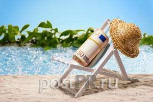 Когда дешевле всего отдыхать за границей